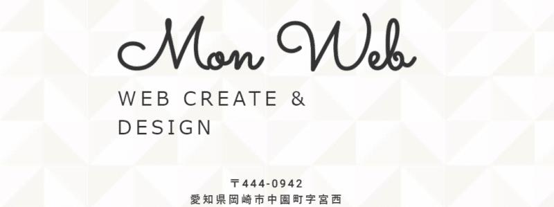 Mon Web