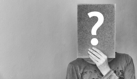 SEO対策した「よくある質問」ページの重要性と作り方
