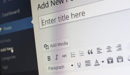 ホームページ集客で効果を出す見出しの効果的な使い方
